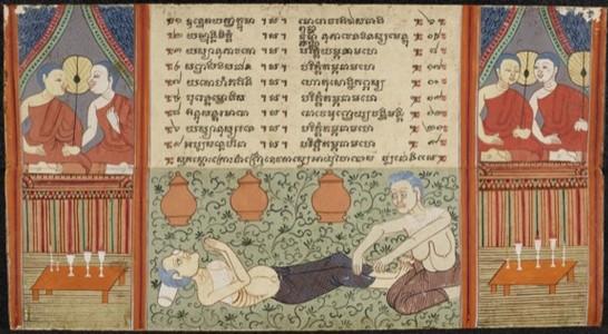 Thai Massage – Nuat Phaen Boran