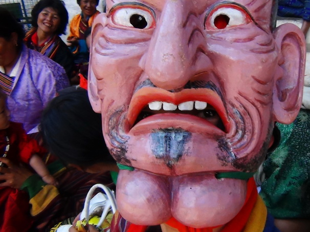 Attractions And Reviews In Bhutan Isaan