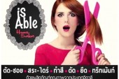 Is Able : A beauty and haircut salon in Korat