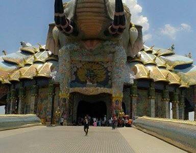 Wat Ban Rai