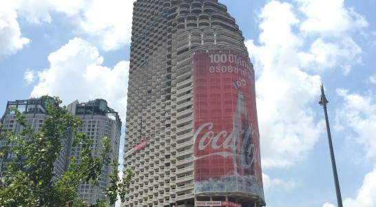 The Ghost Tower in Bangkok