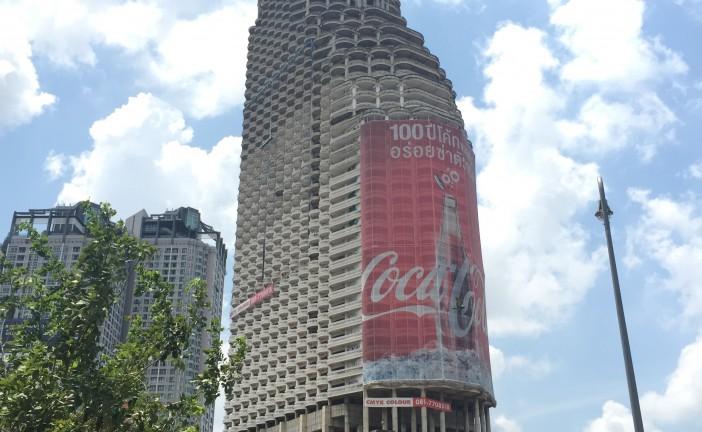 La tour fantôme de Bangkok