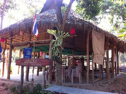 Tai Dom Village in Loei (Thai-Dom)