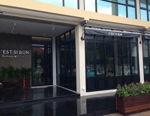 C'est Si Bon, bakery in Nakhon Ratchasima