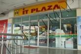 IT Plaza ( ไอที พลาซ่า )