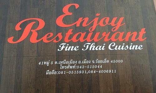 Enjoy – Fine Thai dining in Roi-Et