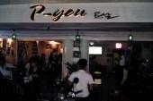 P-You bar, Roiet