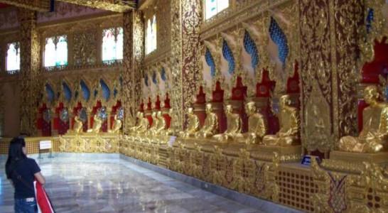 Wat Pha Nam Tip in Roi Et