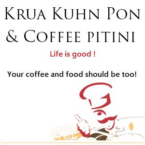 coffeepitini.png